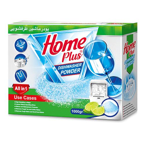 پودر ماشین ظرفشویی هوم پلاس